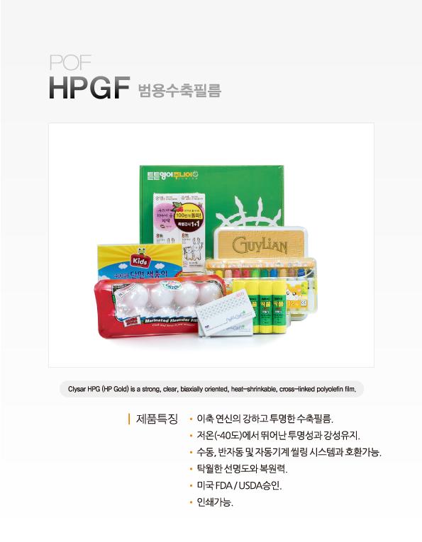 HPGF_nn.png