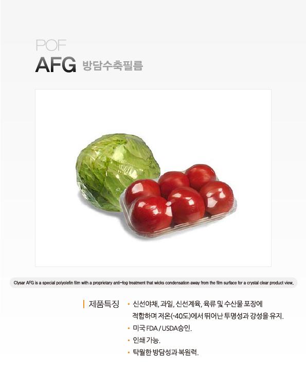afg_n.png