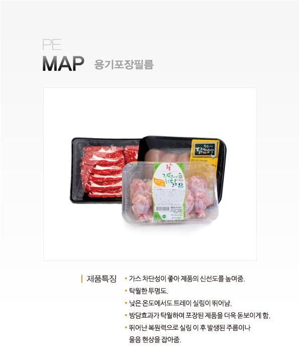 map_n.png